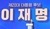 이재명, 민주당 대선후보 최종 선출...50.29 '본선 직행'(종합)