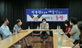박용진, 청년예술인과 간담회…'예술인 지원책 발표